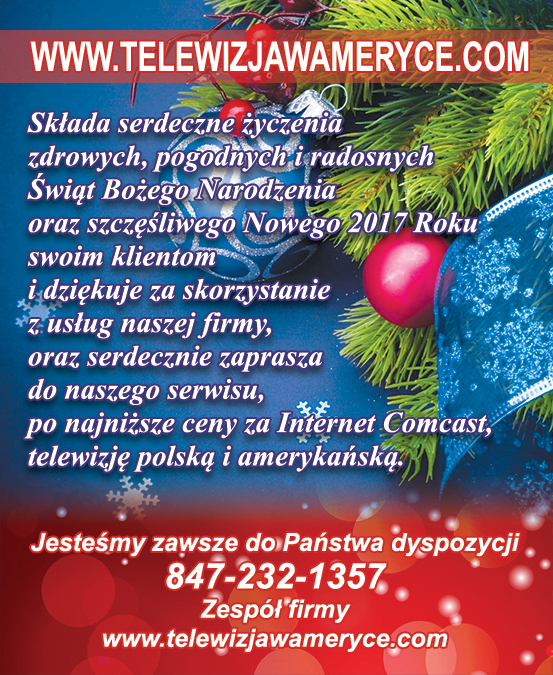 switch-satelite_christmas2016_preview2